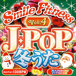 Smile FItness Vol.4