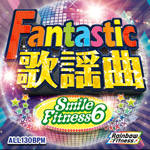 Smile Fitness Vol.6