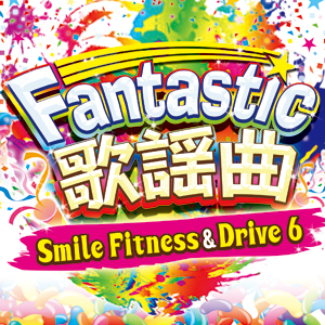 Smile Fitness & Drive Vol.6