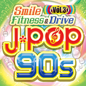 Smile Fitness & Drive Vol.3