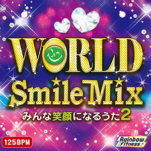 WORLD Smile Mix
